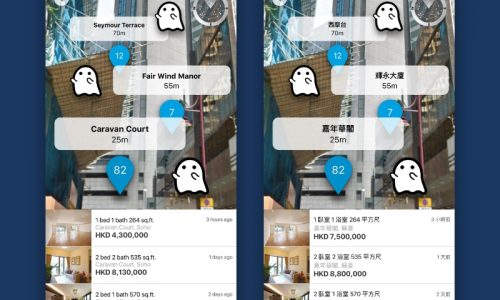 An App That Tells You Which Houses Are Haunted